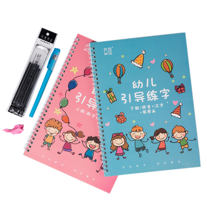 2 книги с арабскими цифрами, копировальная книга с желобком, дизайн для детей, обычные сценарные упражнения, канцелярские принадлежности для учеников начальной школы, начинающих