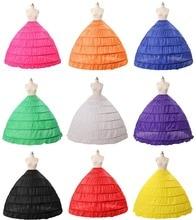 Multi color Ball Gown Petticoat Woman Rainbow Under skirt Wear vestido branco crinoline Purple Red Blue Big Petticoat 2019