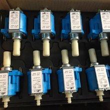 Италия ARS 230 V-240 V 50Hz 50 Вт мини водяной насос/Вибрационный насос/электромагнитный насос/насос для кофеварки