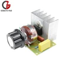 3800 Вт регулятор скорости, AC 220 В, умный Домашний Светильник, диммер, регулятор напряжения, контроль температуры, светильник для двигателя