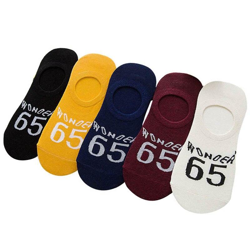 5 пар Для мужчин носок Повседневное Лидер продаж 2018 Новый Пирс поло все-хлопок Для мужчин носочные изделия 200 иглы письмо с коротким носок Пр... ...