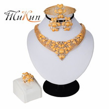 цена на MUKUN 2019Nigerian wedding woman accessories jewelry set Brand italian Bridal jewelry set dubai gold color jewelry set Wholesale