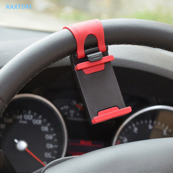 GPS Car Steering Wheel Mobile Phone Holder Bracket Stand for Honda CRV Accord HR-V Vezel Fit City Civic Crider Odeysey Crosstour image