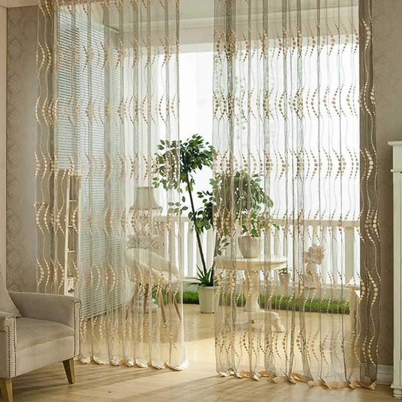 1pcs New Arrival Modern Pierced Living Room Door Window Curtain Balcony Drape Voile Sheers
