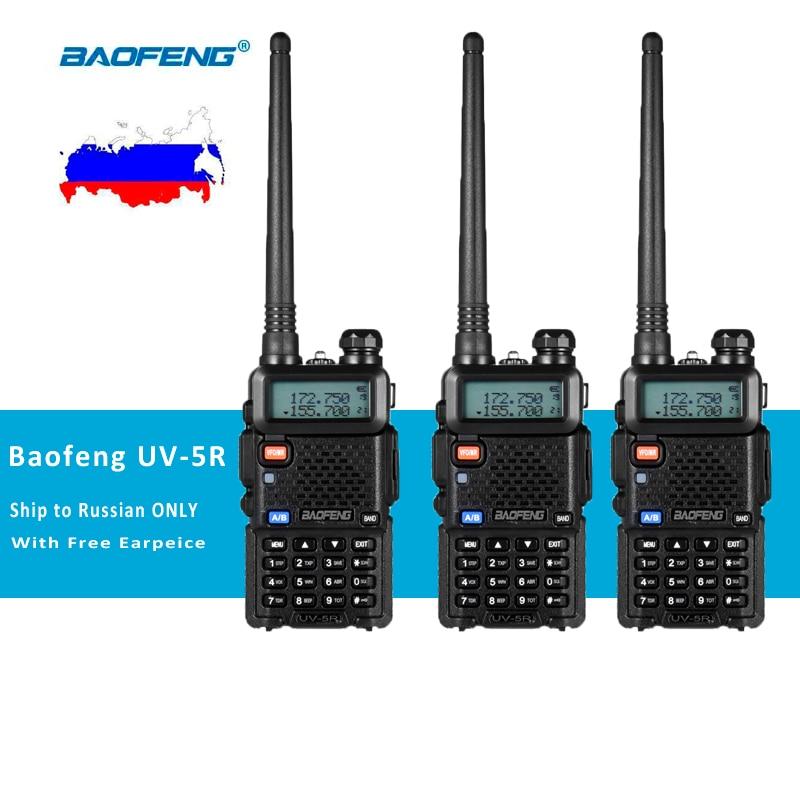 3 PCS BAOFENG UV-5R Radio (RUSSE SEULEMENT), talkie Walkie Ham Radio, de poche à Deux Voies Radio, moto haut-parleur, chasse Radios