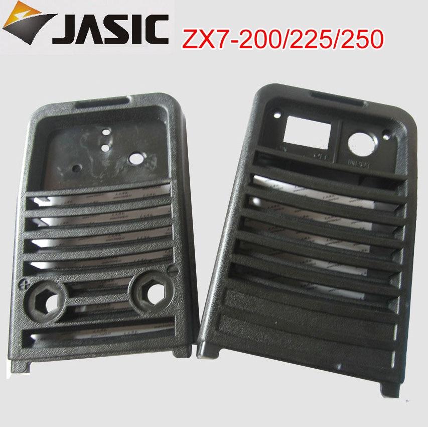 jazic suvirintojas ZX7-200 / 225/250 modelio plastikinių plokščių dėklas priekinis užpakalinis skydas mažos plokštės / 2 vnt. komplekte