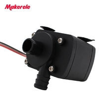 DC4.5-12VDC Electric Mini Water Circulation Pump brushless motor Submersible pump for hydroponics Medical Cooling 100-350L/H