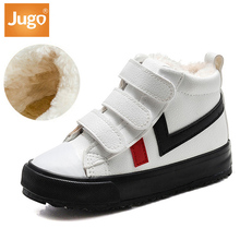 Winter Children Shoes Girls Snow Sports Sneakers For Boys Flat PU Leather Shoes Rubber Fashion Plush Warm Kids Winter Shoes Girl