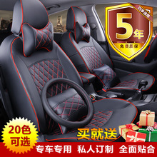 TO YOUR TASTE auto accessories custom luxury new breathable car seat covers leather cushion for Infiniti QX80 Q70L QX60 Q50 ESQ