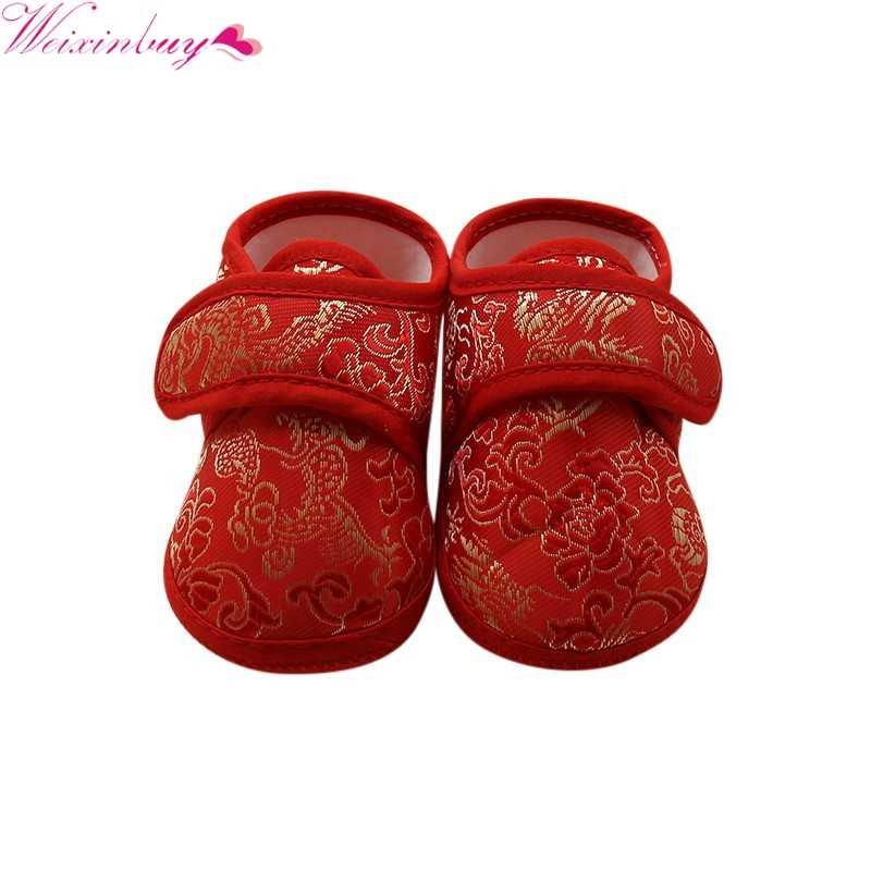 Niños clásico estilo chino de algodón recién nacido de otoño cálido acogedor Fondo caminantes primer bebé de mierda zapatos M1