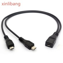 Cable Micro USB CentBest, cable Micro USB hembra a 2 Micro USB macho, Cable de carga para Galaxy S5 i9600 S4 I9500 Note2