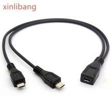 센트 베스트 마이크로 USB 케이블, 마이크로 USB 여성 2 마이크로 USB 남성 분배기 코드 케이블 Galaxy S5 i9600 S4 I9500 Note2