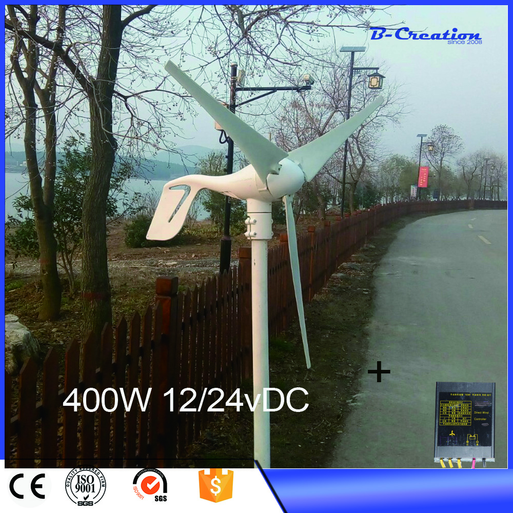 wind generator 3 Blades Low Wind Speed Starting NSK Bearings 12V 400W Wind Turbine Generator & Waterproof Wind Controller generator speed controller 3098693