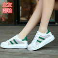 2017 new summer shoes shoes mesh hollow spring white shoe leather Korean Students