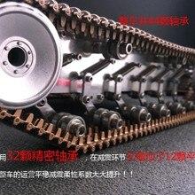 RC металлический бак шасси RX-600 гибкое Демпфирование Золотой робот гусеничный автомобиль шасси внедорожный гусеничный мобильный платформа