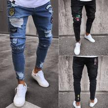Calça jeans skinny para homens, jeans skinny de rip fit com stretch, zona longa, para menino