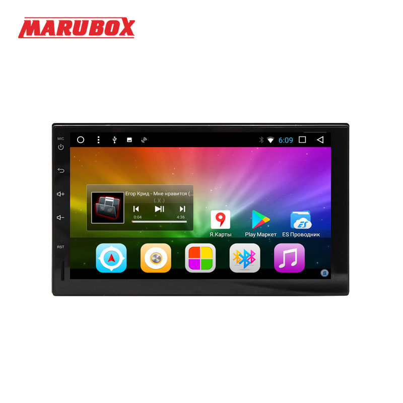 Marubox Universal 2 Din Android 8 1 Octa Core 7 IPS Car Multimedia Player GPS Navigation
