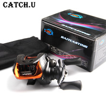 Catch.U Fishing Reels Casting Reel Saltwater Bait Casting Reel Water Drop Wheel Bait