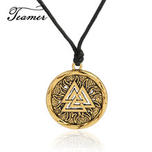 Teamer Golden/Silver Valknut Viking Pendant Necklace Scandinavian Symbol Norse Viking Warrior Jewelry for Woman/Man(China)