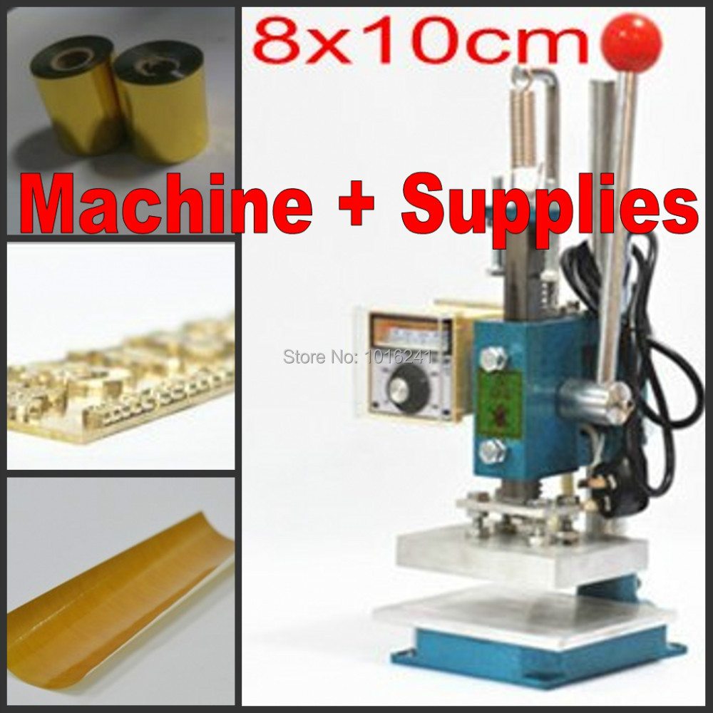 New Hot foil stamping machine leather debossing machine 2 in 1 (10x8cm) 220V+ Customized stamp die + Foil + adhesive tape kits customized hot foil stamping brass plate customized debossing die cut debossing mould