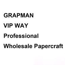 VIP способ оплаты для бумажной модели
