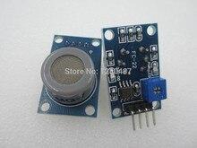 Free shipping ! 5pcs/lot MQ-7 module Carbon monoxide gas sensor detection alarm MQ7 sensor module for arduino