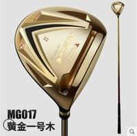 Высокое качество! PGM Новинка 2018 года клюшки для гольфа для мужчин золото Цвет драйвер 10 градусов графит ручка клюшки для гольфа, бесплатная д