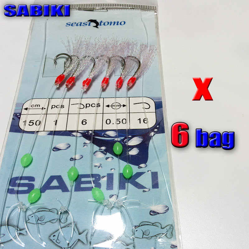 b591589351bc0 2017new fishing sabiki sea fish skin baits rigs fishing lures 6pcs/bag  sabiki,choose your need color