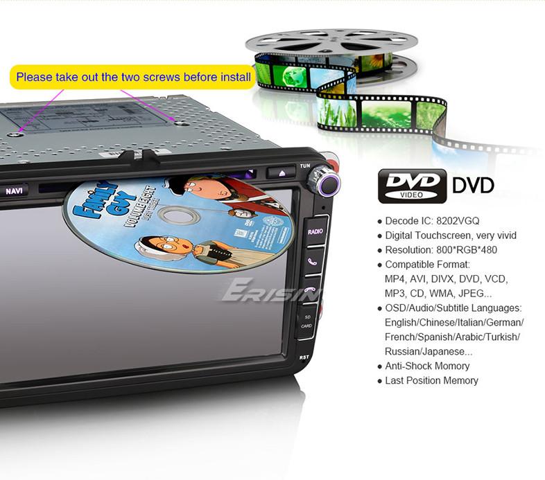 ES4405V-M17-DVD