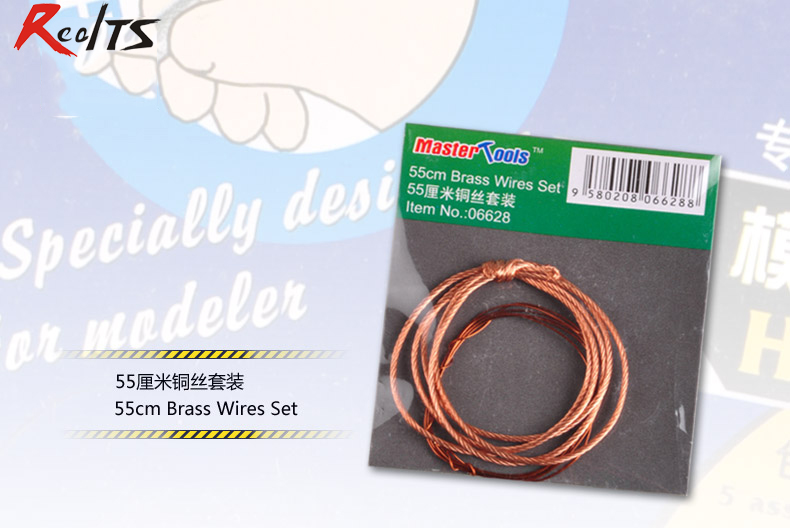 RealTS Trumpeter Master Tools 06628 55cm Brass Wires Set(Include Two Types,as Picture)