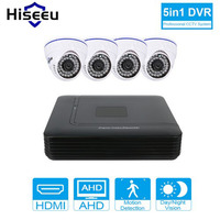Hiseeu DVR System CCTV Camera AHD 720P Kit 4CH CCTV DVR HVR NVR 3 In 1