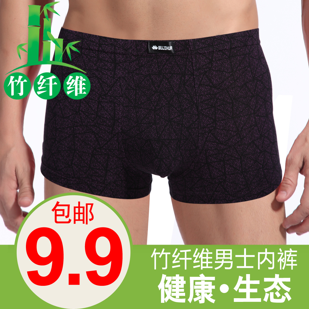 Bamboo fibre male panties comfortable breathable antibiotic boxer panties u bags shorts male