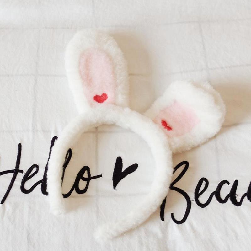 1 Pc Exquisite Cartoon Tier Kaninchen Schlafen Augen Masken Kreative Kaninchen Ohren Haar Hoop Stirnband Cosplay Plüsch Spielzeug Geschenk Halten Sie Die Ganze Zeit Fit