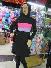 Hijab Muçulmano islâmico Swimwear maiô terno de natação para as mulheres de cintura alta swimwear mulheres trajes de bano mulheres
