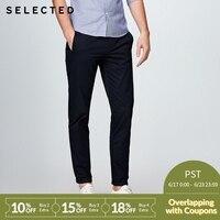 Отборные хлопковые прямые брюки для отдыха в деловом стиле S | 4182W2511