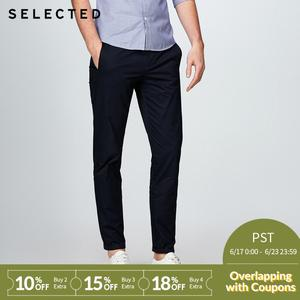 SELECTED cotton business leisure straight-leg long pants S|4182W2511