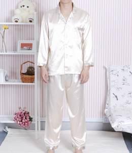 NIUNIUSHOW Chinese Men s sleepwear Silk 2pc Robe Bath Gown c85ce6626