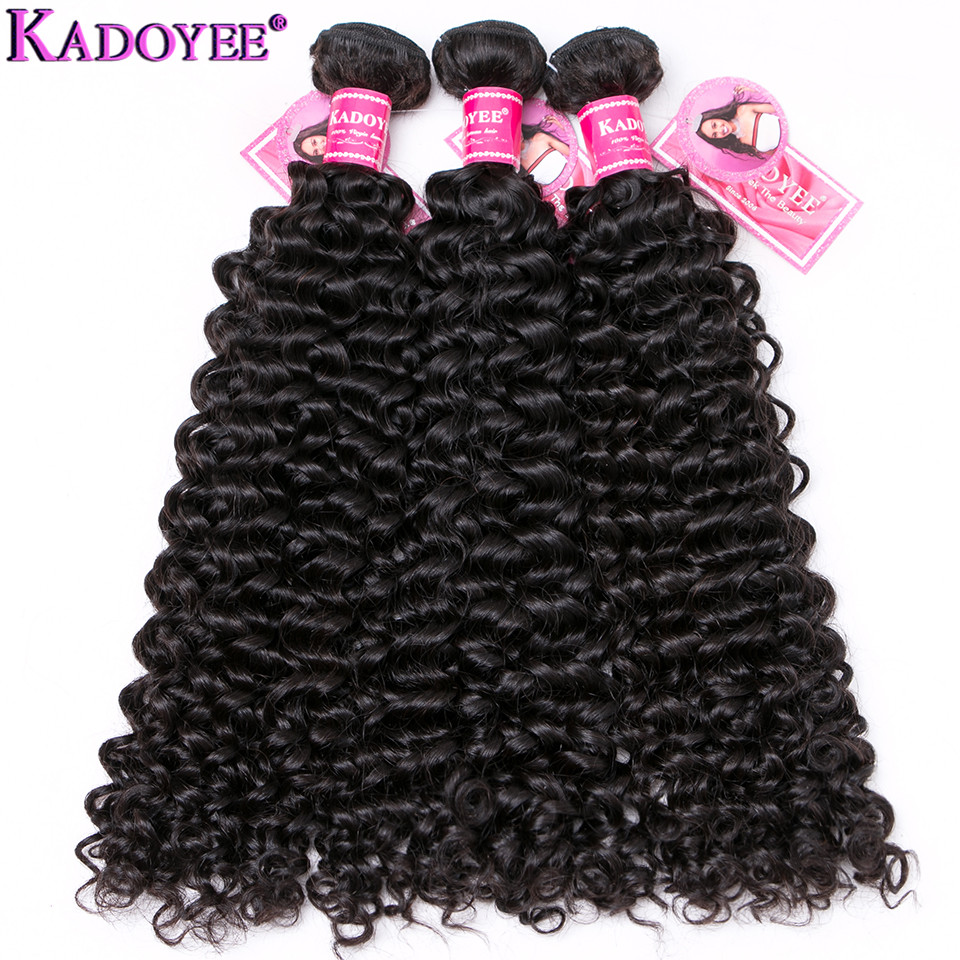 Brazilian Jerry Curly Hair Weave Bundles 100% Human Hair 3bundles Natural Color Remy Hair Extensions 8-26inches For Black Women