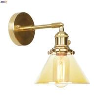 https://ae01.alicdn.com/kf/HTB1z2zBLRLoK1RjSZFuq6xn0XXa3/Iwhd-북유럽-구리-레트로-벽-전등-설비-침실-욕실-거울-스위치-유리-에디슨-현대-led-빈티지.jpg