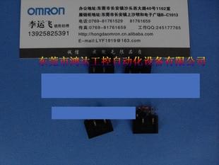 New original optoelectronic base EE-1009New original optoelectronic base EE-1009
