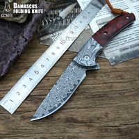 LCM66 Damaskus Folding messer Handgemachte geschmiedet messer jagd messer 60HRC Ebenholz griff mit Tragbare messer Werkzeuge Sharp Outdoor knif