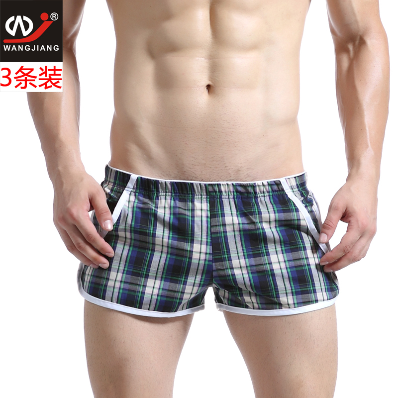 B 3pcs/ Lot Men Pants Loose Pajama Pants Pocket Arrow Home Furnishing Leisure Comfortable Cotton Underwear Four Angle 4012-DK