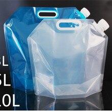 3L 5L10L емкость складная сумка для воды на открытом воздухе Кемпинг легкий ведро безвкусный безопасности море B1