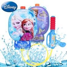 купить Disney Kids Blaster Water Gun Toys Outdoor Games Children Water Guns Backpack Colorful Beach Combat Squirt Toy Pistol Spray Gift дешево