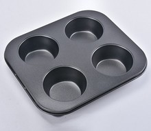 1PC Non Stick Carbon Steel 4 Cups Spring Form Pie/Cake/Cupcake Muffin Pan Oven Baking Tray Molds Cake Mold LB 032