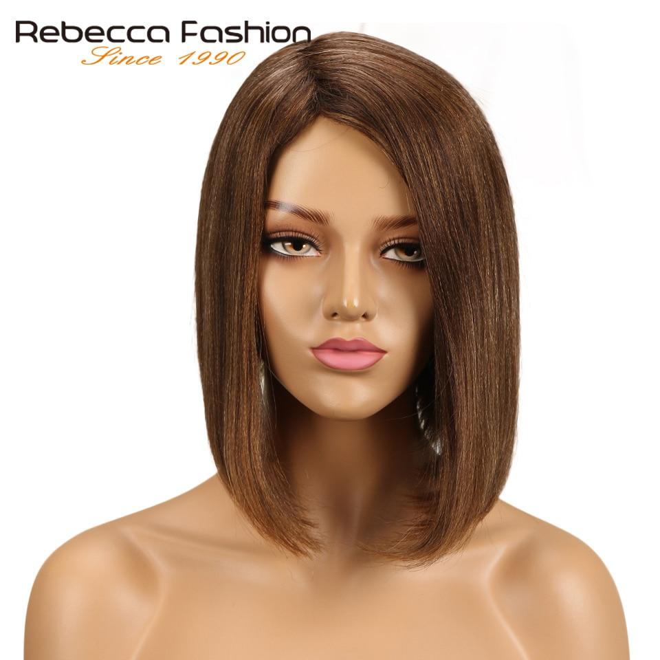 Rebecca Machine Made Short Straight Hair Wig Peruvian Remy Human Hair Wigs For Black Women Brown