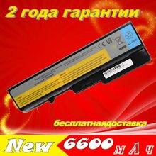 JIGU 9 Celdas de batería Del Ordenador Portátil Para lenovo IdeaPad V470 B470 B570 V300 V370 V360 Z465 Z560 Z565 Z570 Z575 Z470 Z475 B475 V470A B570A