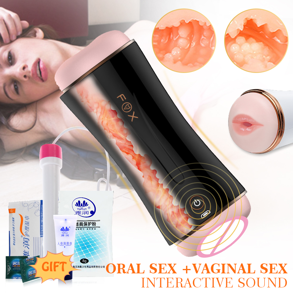 Interactive Sound Masturbator 10 speed Vibration Adult Male Masturbation Cup Silicone Vagina Real Pussy Oral Sex Toys for Men baile real man pussy adult sex toys masturbator cup mulit speed vib sex toy sex product wholesale