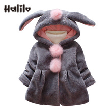 Baby Girl Winter Cute Hoodie Coat