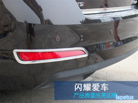 Accessories For Skoda Octavia MK3 A7 2015 2016 ABS Rear Tail Fog Light Lamp Cover Trim